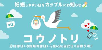 宣伝画像.jpg